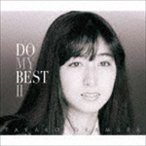 (CD)DO MY BEST 2(初回限定盤)(2CD+DVD) / 岡村孝子 (管理:535607)
