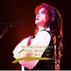 中島みゆき / 中島みゆき ライブ リクエスト -歌旅・縁会・一会-(初回盤/CD+DVD) [CD]