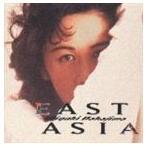 中島みゆき / EAST ASIA [CD]