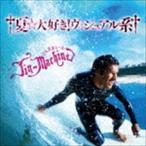 Jin-Machine / †夏☆大好き!ヴィジュアル系†(初回生産限定いちご練乳盤/CD+DVD) [CD]