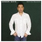 槇原敬之 / GREEN DAYS [CD]