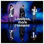 メガマソ/Loveless,more Loveless(ジャケットB)(CD)