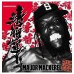 「メジャー・マックレル / 鯖将軍 [CD]」の画像