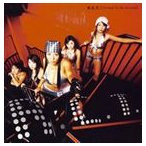 R.C.T./[Turned To Be Around](CD)