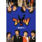 ZAIMAN MAN  DVD