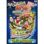 東野 岡村の旅猿2 プライベートでごめんなさい… 琵琶湖で船上クリスマスパーティーの旅 プレミアム完全版  DVD