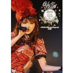 YU-A 2 Girls Live Tour PERFORMANCE 2011 at LAFORET MUSEUM ROPPONGI 5.29(DVD)