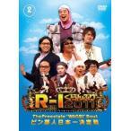 R-1ぐらんぷり2011(DVD)