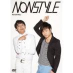 NON STYLE TALK 2011 Vol.2(DVD)