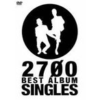 2700 BEST ALBUM「SINGLES」(DVD)