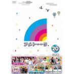 アメトーーク!DVD20(DVD)