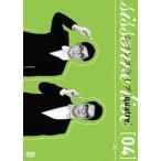 シソンヌライブ[quatre](DVD)