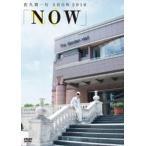 佐久間一行SHOW2016〜NOW〜 [DVD]