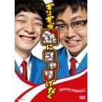 銀シャリ/ギンギラ銀にシャリげなく(DVD)