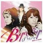 里田まい with 合田兄妹/バイバイ(CD+DVD)(CD)