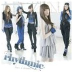 rhythmic/Just a friend(CD+DVD)(CD)