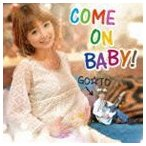 GO☆TO(フットボールアワー後藤)/COME ON BABY!(CD)