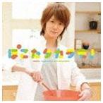 ぽこた/タカラモノ(初回限定盤A/CD+DVD)(CD)