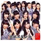 NMB48 / 絶滅黒髪少女(Type-B/CD+DVD ※待ってました、新学期 ミュージックビデオ他収録) [CD]