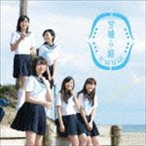 NMB48 / 甘噛み姫(Type-D/CD+DVD) [CD]