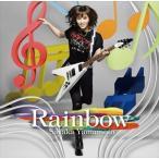 山本彩/Rainbow(通常盤)(CD)
