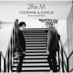 ユナク&ソンジェ from 超新星 / 2Re:M(Type-B) [CD]