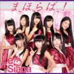 Le Siana/まほらば!(通常盤)(CD)