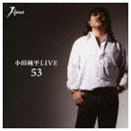 小田純平 LIVE 53