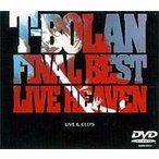 T-BOLAN FINAL BEST LIVE HEAVEN〜LIVE&CLIPS〜(DVD)