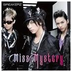 BREAKERZ/Miss Mystery(初回限定盤B/CD+DVD ※「Mr.Mysteryは誰だ?なぞなぞ王決定戦!」収録)(CD)