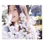 美元智衣/再出発(CD)