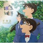 BREAKERZ/夢物語(通常名探偵コナン盤)(CD)