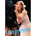 原由実1stソロライブ Catch my voices【DVD】 [DVD]