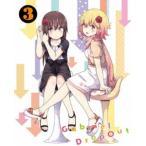 ガヴリールドロップアウト Vol.3【DVD】(DVD)