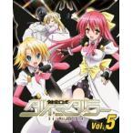 健全ロボ ダイミダラー Vol.5【DVD】 [DVD]