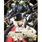 健全ロボ ダイミダラー Vol.4【Blu-ray】 [Blu-ray]