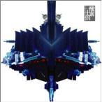 酸素十倍/ザッツオール(CD)
