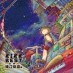 (ゲーム・ミュージック) ZIZZ BEST - その1 - 磯江俊道編(CD)