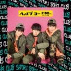 さとり少年団 / ヘルプ ユー(A盤) [CD]
