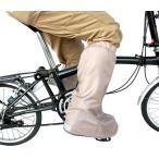 ショッピング自転車 マルト(大久保製作所) D-3SC 自転車屋さんのシューズカバー