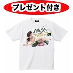 kiks tyo tシャツ KIKS TYO キックスティーワイオー AJ6 Celebration Pack Tee / 石川恋 プレゼント ギャルT Tシャツ KT1601REN-04