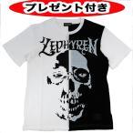 セール zephyren ZEPHYREN ゼファレン tシャツ REVERSE S/S TEE Z16UH07 半袖 ZET1502 送料代引き手数料無料 プレゼント