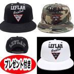 レフラー leflah LEFLAH LESS CAP レフラーレスキャップ スナップバック 帽子 プレゼント付 ブラック BLACK ホワイトWHITE カモ柄 CAM