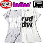 リバーサル reversal REVERSAL 3D LOGO ONEPIECE CUTSEW ONE PIECE 2D カットソー rv18ss055 ミニワンピース 半袖 tシャツ レディース Ladys トップス