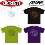 レフラー 半袖Tシャツ LEFLAH wanima ワニマ leflah  LID Tee 2枚お買い上げで送料無料