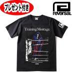 リバーサル tシャツ reversal Training Montage TEE 高田延彦 × rvddw REVERSAL 半袖Tシャツ