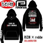 リバーサル ライジン パーカー RIZIN x rvddw LIFE IS JUST MMA PARKA T490 reversal REVERSAL トップス パーカー  BIG MARK HOODY コラボ