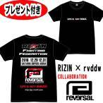 リバーサル ライジン tシャツ  Tシャツ RIZIN x rvddw LIFE IS JUST MMA TEE T488 reversal REVERSAL   コラボ