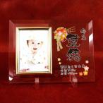 「命名フォトフレーム」 写真立て 出産祝い 出産内祝い メモリアル 記念品  名入れ 写真L判用