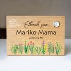 あなたにお花を-ガーデン- ウッドプレート置き時計 母の日プレゼント